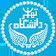 طراحی دانشگاه تهران