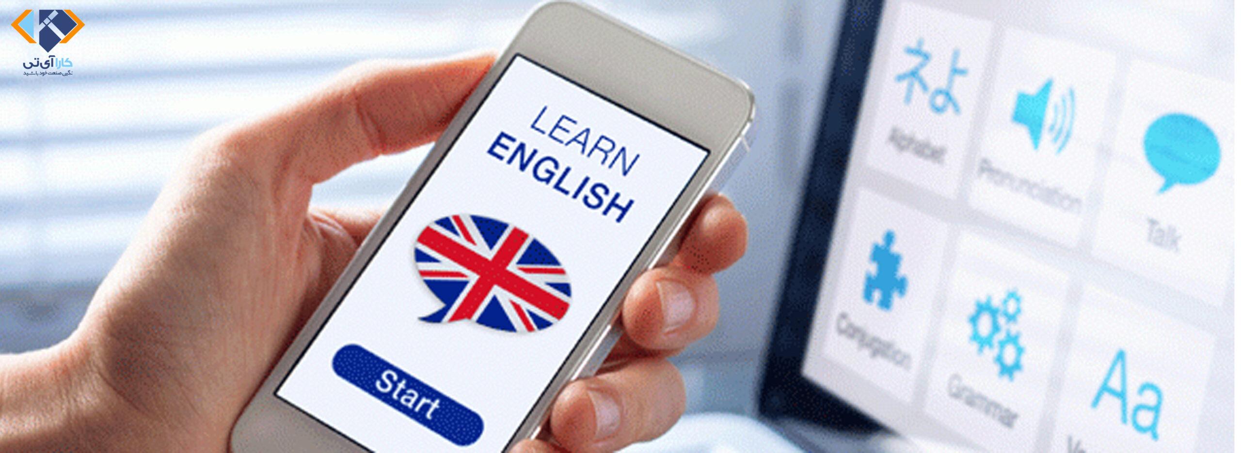 طراحی اپلیکیشن آموزش زبان