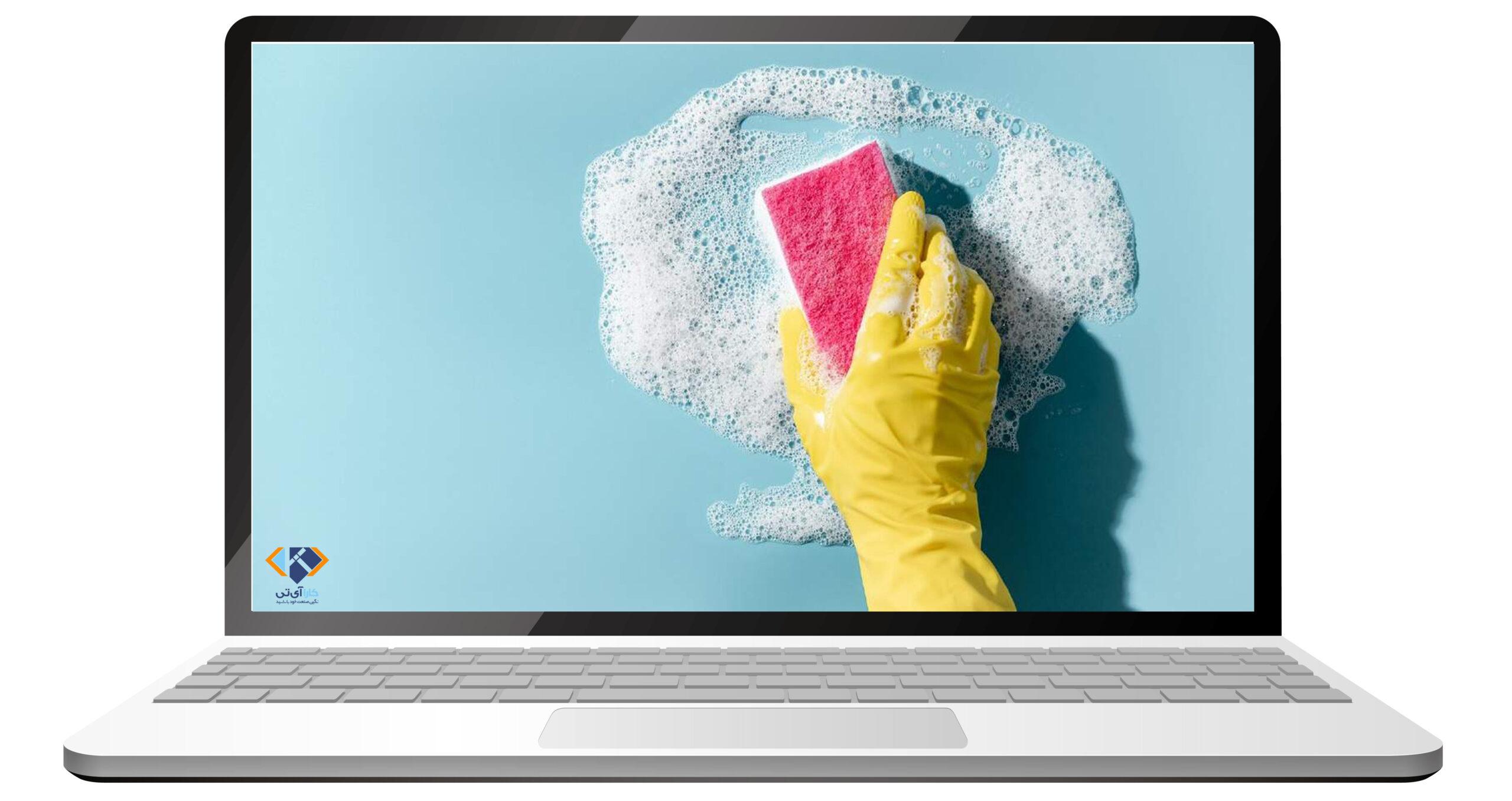 طراحی سایت خدمات نظافتی