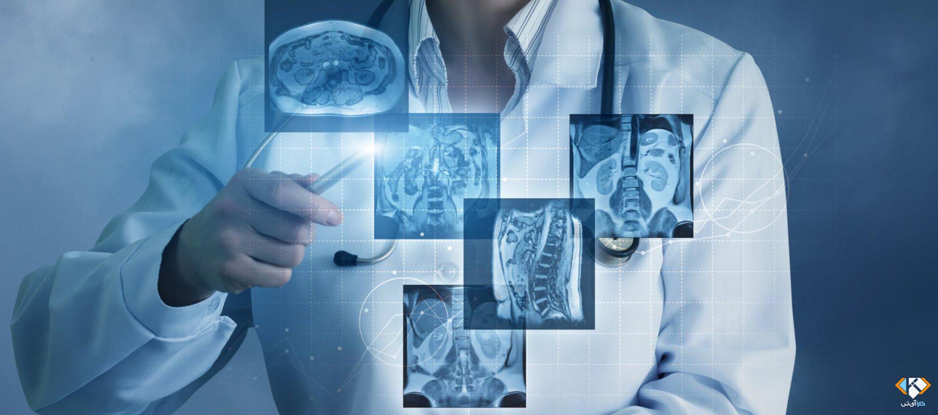 طراحی سایت رادیولوژی