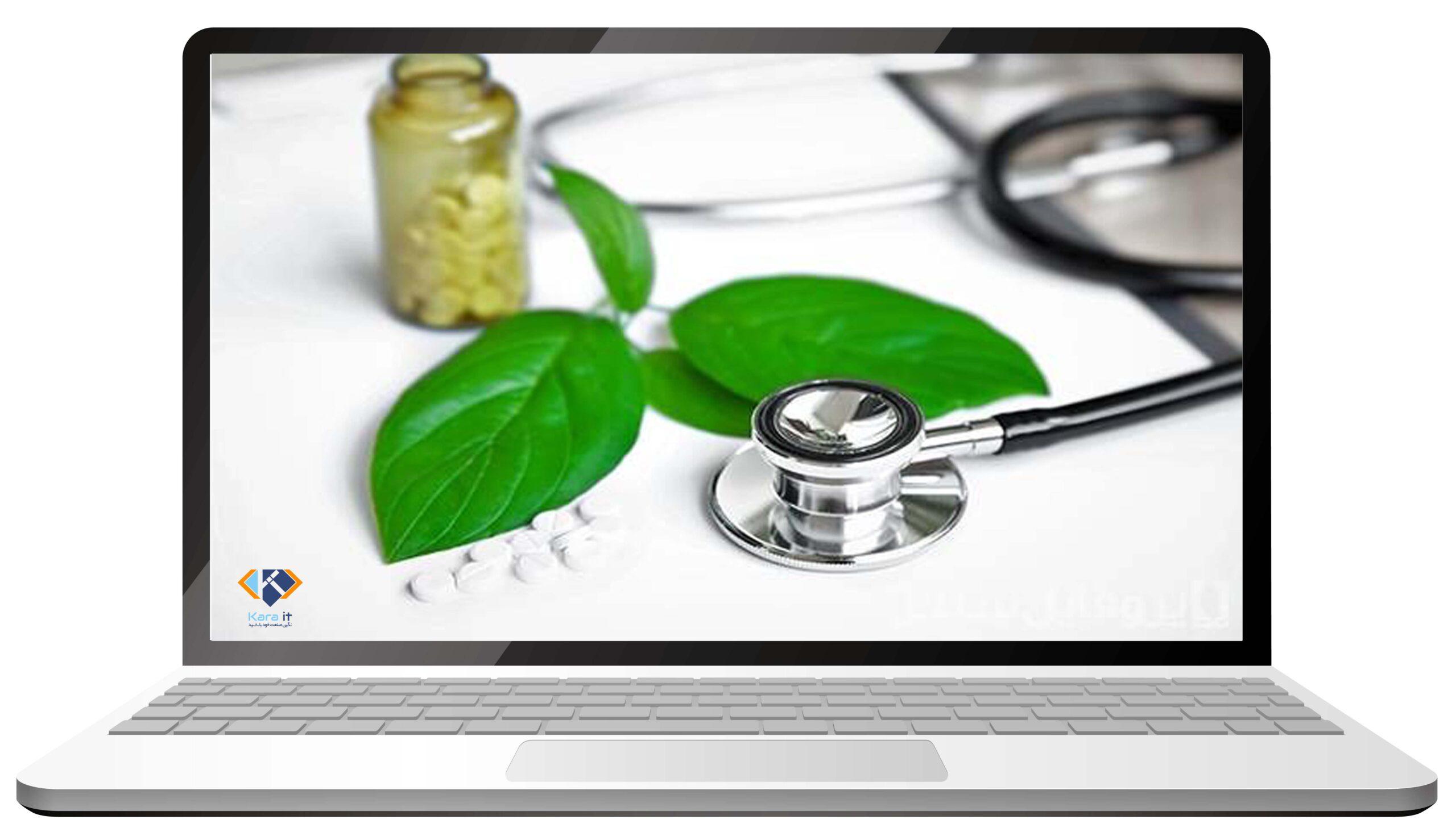 طراحی سایت طب سنتی