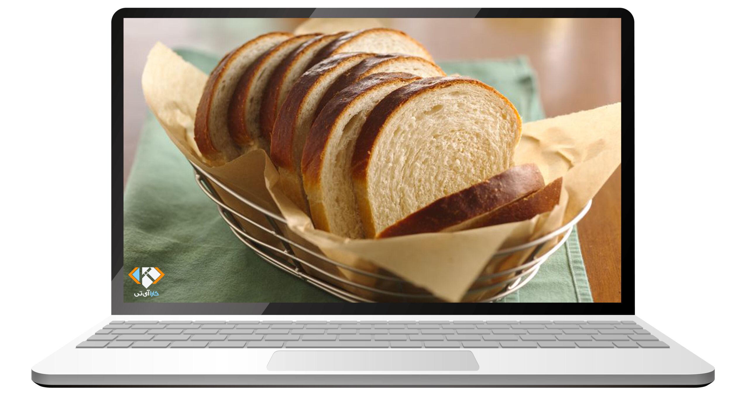 طراحی سایت فروشگاهی نان