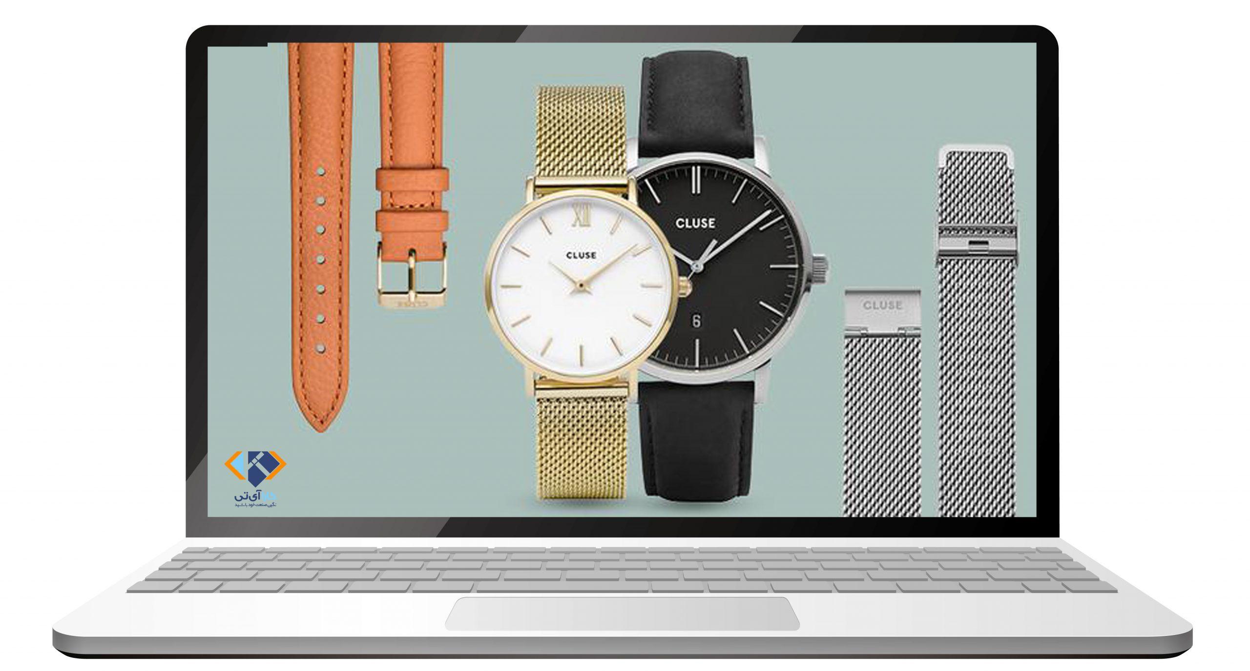 طراحی سایت فروشگاه ساعت