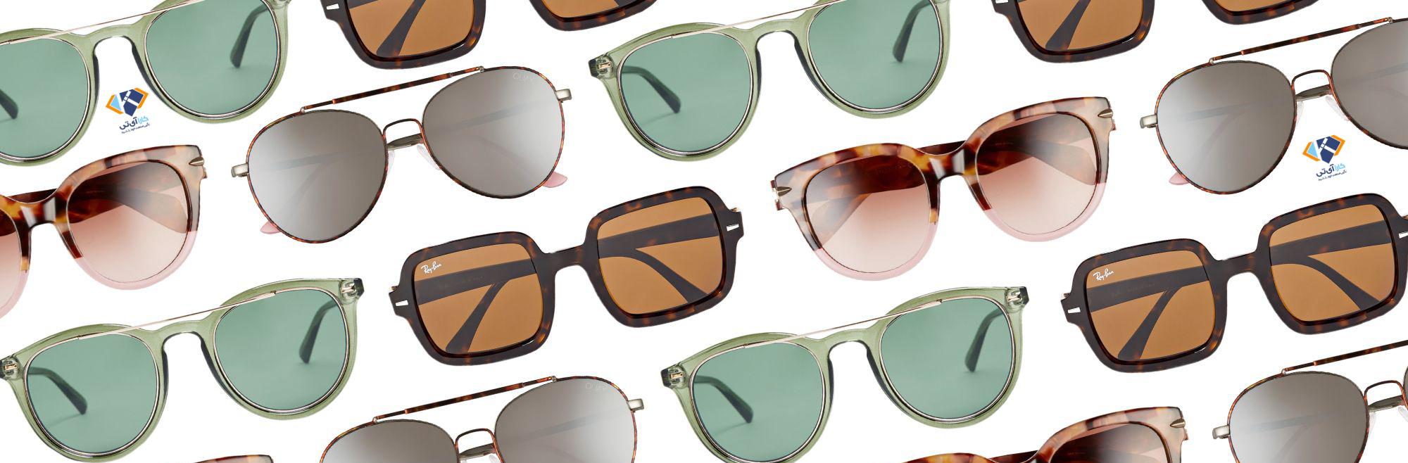 طراحی سایت فروشگاه عینک