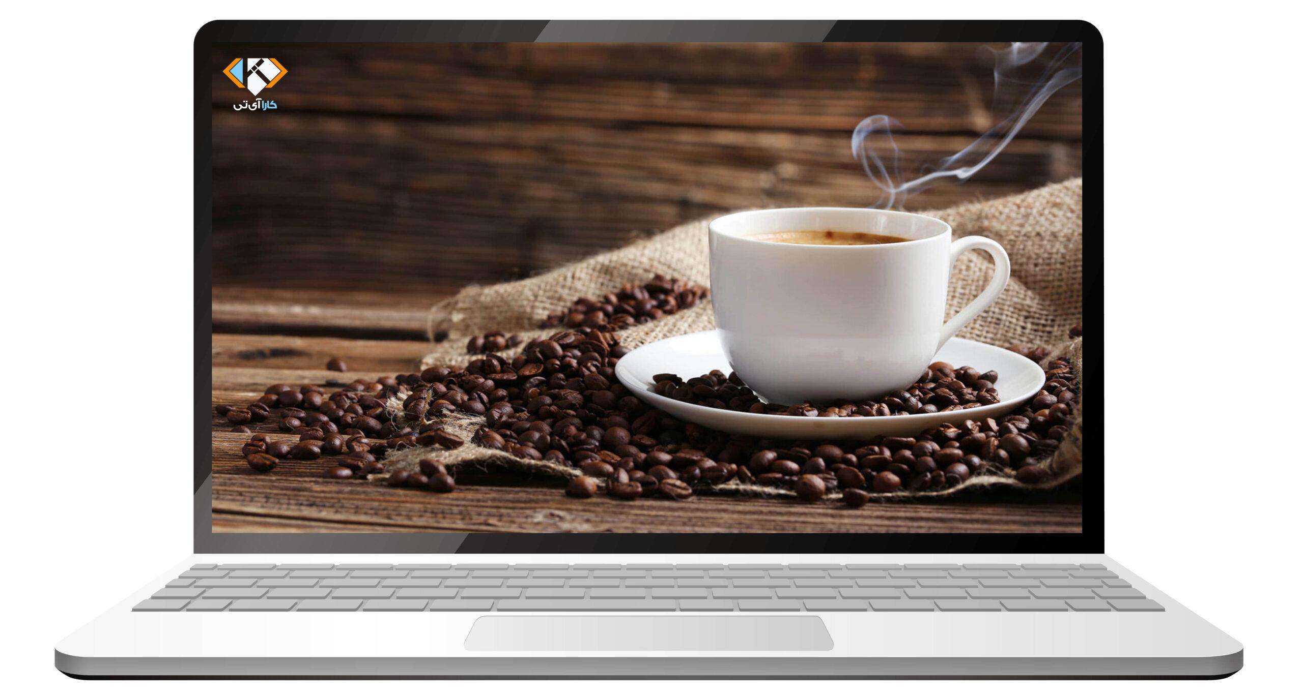طراحی سایت فروشگاه قهوه