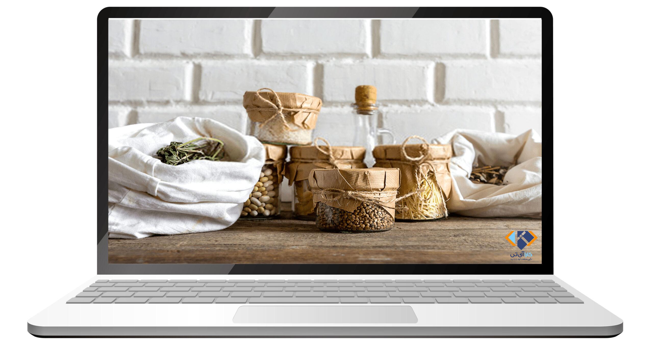 طراحی سایت محصولات ارگانیک