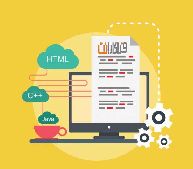 زبان html
