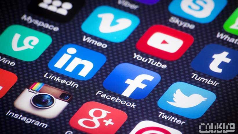 طراحی سایت در شبکه های اجتماعی