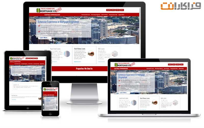 طراحی سایت بازرگانی