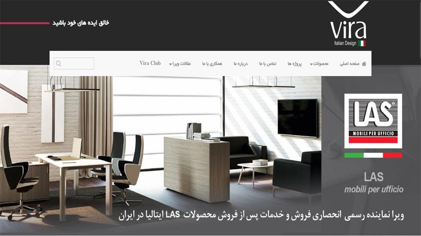 www.viradeco.com