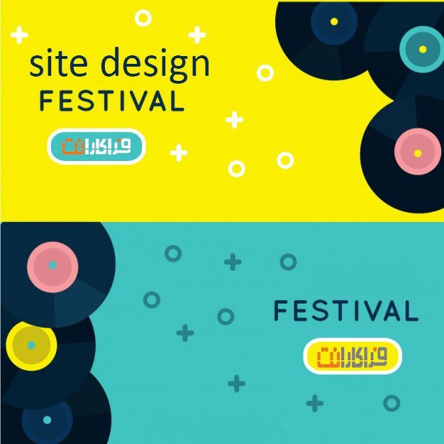 طراحی سایت جشنواره و رویداد