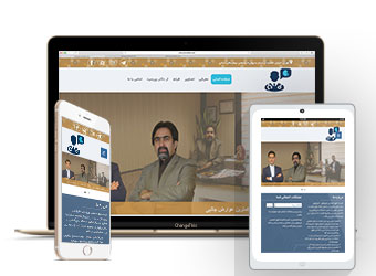 طراحی سایت پزشکان و مشاوره پزشکی