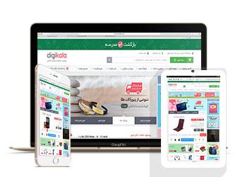 طراحی سایت دیجی کالا