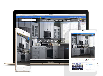 طراحی سایت خدمات پس از فروش