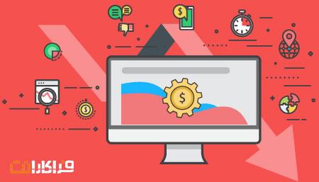 پرداخت در فروشگاه آنلاین