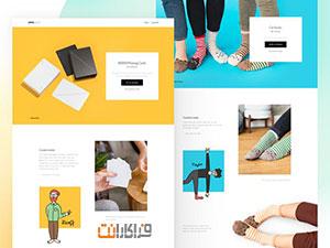 طراحی سایت مزون آنلاین