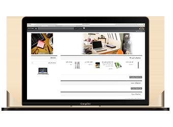بسته طراحی سایت فروشگاه اینترنتی ۱