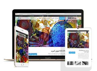بسته طراحی سایت فروشگاه اینترنتی 3