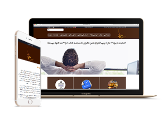 طراحی سایت وکلا و وکالت