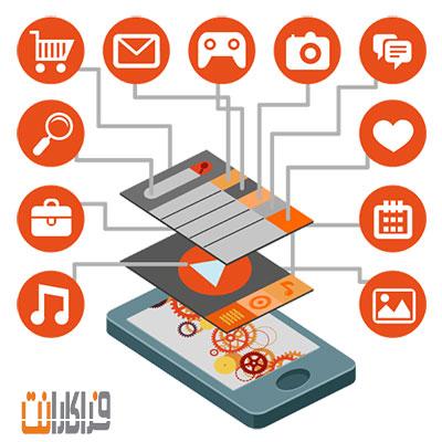 طراحی و اجرای اپلیکیشن موبایل