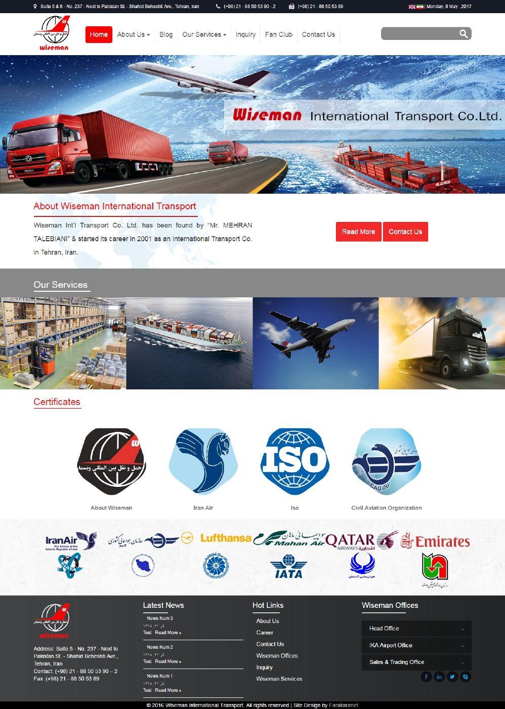 طراحی سایت شرکت حمل و نقل بین المللی ویسمان