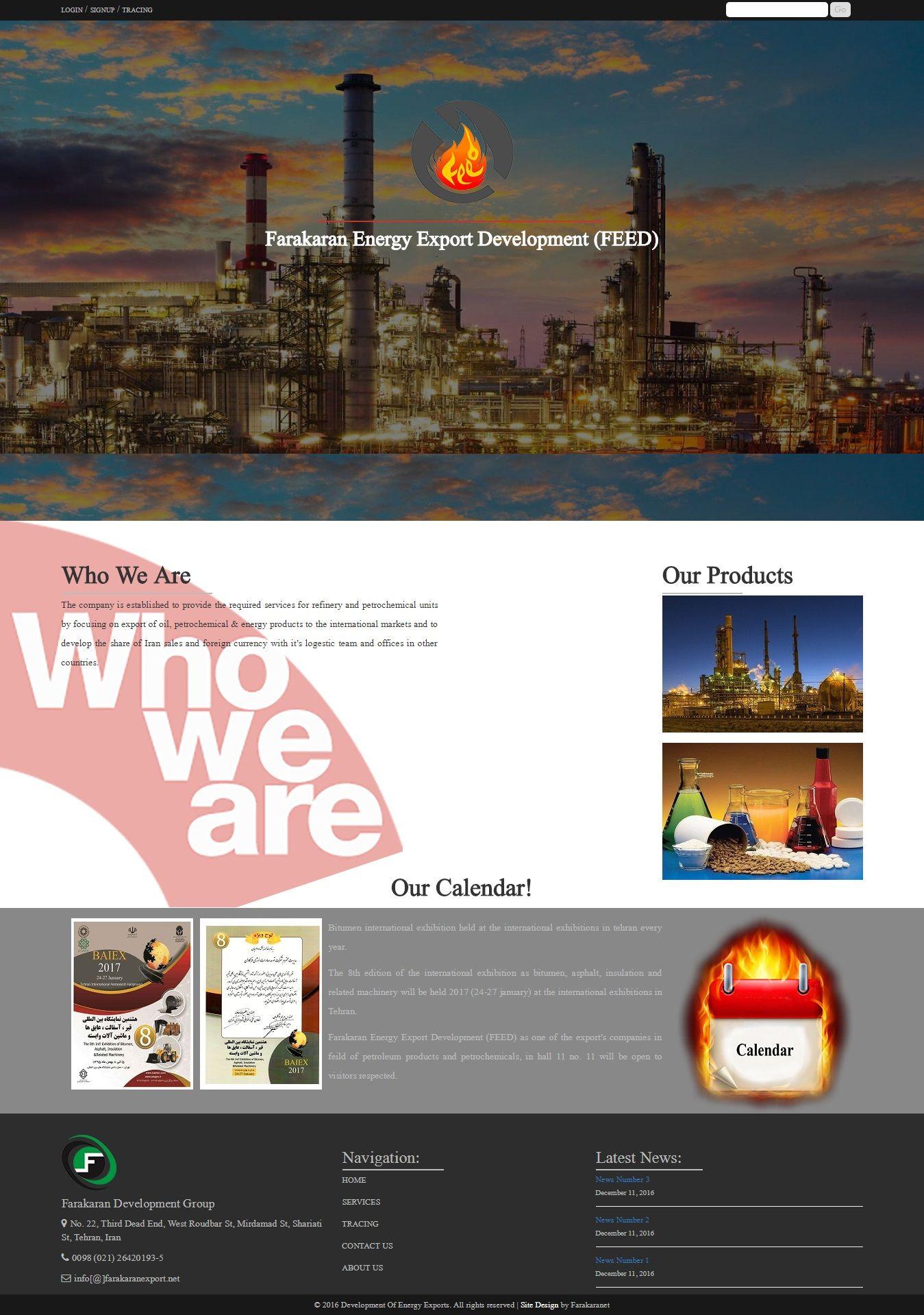 طراحی سایت فرکاران توسعه انرژی اکسپورت