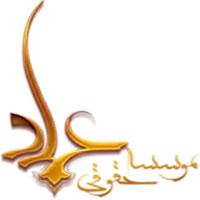 طراحی سایت موسسه حقوقی عماد