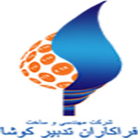 طراحی سایت شرکت توسعه فراکاران تدبیر کوشا