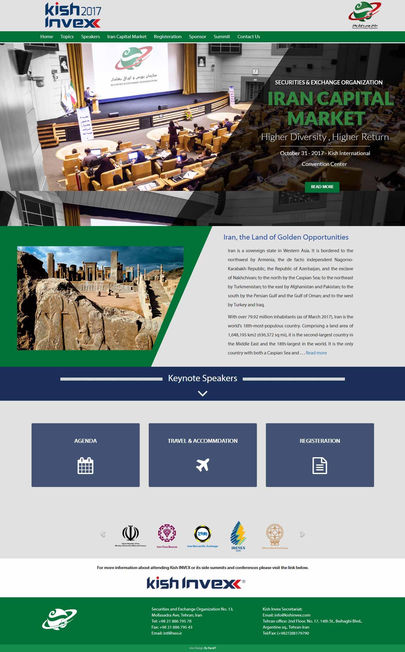 طراحی سایت سازمان بورس و اوراق بهادار کیش اینوکس