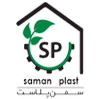 طراحی سایت سمن پلاست