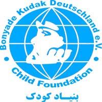 انعقاد قرارداد طراحی سایت آلمان بنیاد کودک