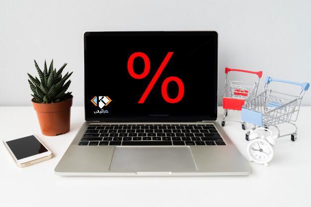 takhfifan web design